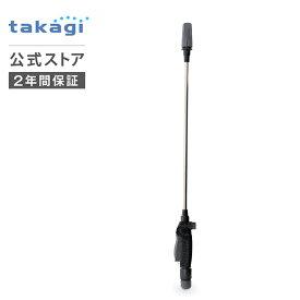 散水ノズル ジェットウォッシャー G1137BK タカギ takagi 公式 【安心の2年間保証】