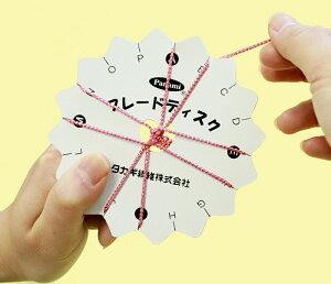 きらめく組紐シリーズミニバックキーホルダー[TC-124]【パナミ手芸メーカー直販タカギ繊維】