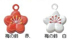 梅の鈴 [白] 【パナミ手芸メーカー直販 タカギ繊維】