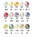 クラフトビーズ オーロラカラー (10mm) [panami386] 【パナミ手芸メーカー直販 タカギ繊維】