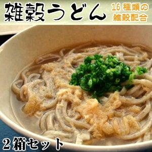 【送料無料】雑穀うどん 3人前 90g×3束 スープ付乾麺 製麺所から直接お届け
