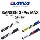 GARSEN (ガーセン) G-Pro MAX パターグリップ