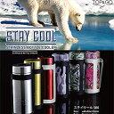 ペットボトルクーラー TOP&GO(トップ&ゴー) STAY COOL クーラーボトル