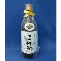 【j】極上三杯酢(360ml)/高級利尻昆布・高級かつおだしの三杯酢【まろやかな三杯酢】