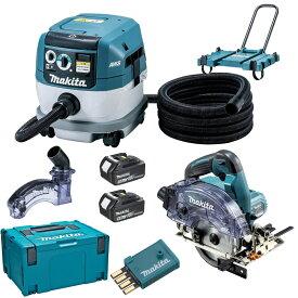 マキタ 無線連動集塵機+防塵丸鋸セット VC0840+KS513DRGX+A-66151+A-65115+198646-5 AWS