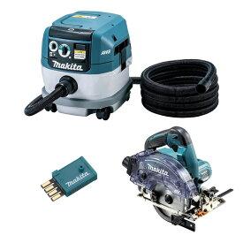 マキタ 無線連動集塵機+防塵マルノコセット VC0840+KS513DZ+A-66151 AWS 無線連動対応