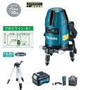 マキタ グリーンレーザー SK40GD+TK00LM2000+A-68806 屋内・屋外兼用墨出し器 【クロスライン・ろく】
