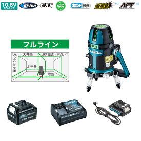 マキタ SK505GDZN フルライン 【サービス品あり】超高輝度 充電式屋内・屋外兼用墨出し器 10.8V 4.0Ah