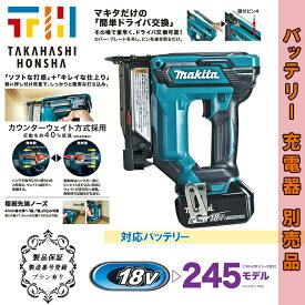 マキタ 充電式ピンタッカー PT353DZK 【本体+ケース】 18V【3193】