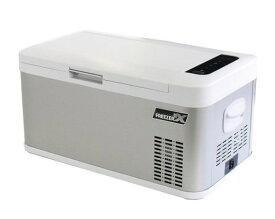 富士倉 携帯型冷蔵冷凍庫 フリザックス FFB-18L 温度設定:20℃〜マイナス20℃