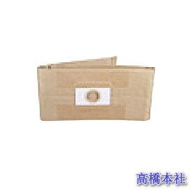 マキタ 携帯用集塵機 紙パック(5枚入り) A-34241