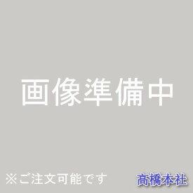 マキタ 携帯用集塵機 紙パック(5枚入り) A-40674