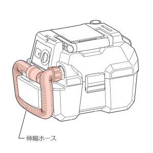 マキタ VC750D用 伸縮ホースコンプリート 140G04-3