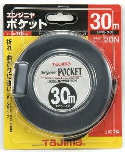 タジマ(Tajima) エンジニア ポケット 30m 【EPK-30BL】