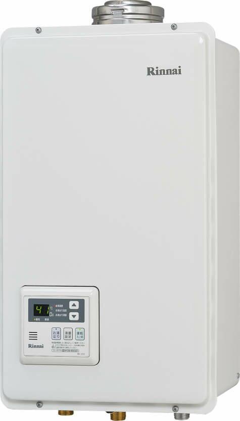 取付工事可能■リンナイ■ガス給湯器■RUX-V2405FFUA■送料無料