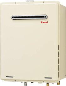 取付工事可能■リンナイ■ガスふろ給湯器■RUF-A2005SAW(B)■送料無料