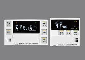 在庫限定 リンナイ 浴室リモコンと台所リモコンのセット MBC-240V