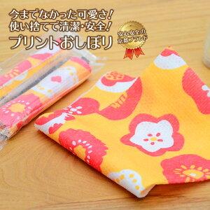 紙おしぼり ハナハナ丸型 150本