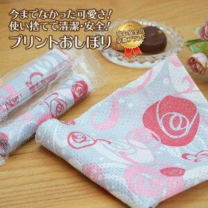 紙おしぼり リトルローズピンク丸型 150本