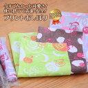紙おしぼり リトルローズグリーン丸型・ピンク丸型・ブラウン丸型 3色セット 225本