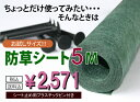 136 5m newprice