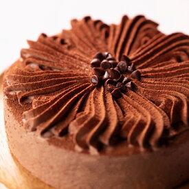 ☆新登場☆ チョコ好きさんにおすすめ♪【卵乳小麦アレルギー対応】すこやかチョコレートケーキ(15cm)