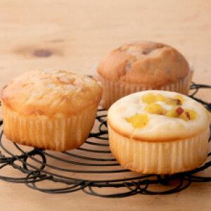 ☆【卵乳小麦アレルギー対応】すこやかお米の恵み プチケーキセット(バナナ・あずき・スイートポテト 各3個)