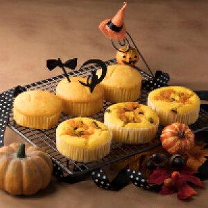 【卵・乳・小麦アレルギー対応】すこやかハロウィンセット(プチケーキ(かぼちゃ)、蒸しパン(かぼちゃ) 各3個)