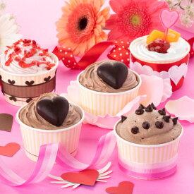 【卵・乳・小麦アレルギー対応】【数量限定】すこやかチョコレートカップケーキ(ハートチョコ・チョコチップ・フルーツ・いちご)