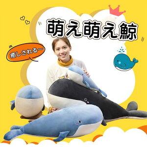ぬいぐるみ さめ 鮫 サメ ホオジロザメ 魚 抱き枕 さめのぬいぐるみ 動物 添い寝 ごろ寝 かわいい ふわふわクッション 水族館 お祝い ギフト インテリア 雑貨 おしゃれ 抱き枕 癒し 贈り物 120