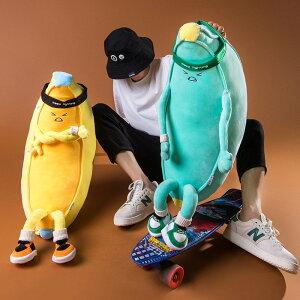 ぬいぐるみバナナ型 可愛い 抱きまくら 人形おもちゃ 癒し系 お祝い ギフト70cm