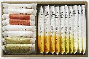 【高政詰合せ「AS18」】笹かまぼこ10枚、あげかま8枚