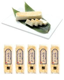 【高政 かまぼこ お取り寄せ商品「MT5」】淡雪チーズ5本