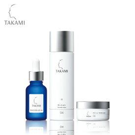基本スキンケアセット| 乾燥肌【おうちでじっくり集中ケア】|タカミスキンピール|角質美容水|30mL|タカミローションII|機能性化粧水|120mL|タカミクリーム|機能性クリーム|28g|公式 正規品 TAKAMI takami タカミ スキンピール スキンケア 美容液 おうち美容
