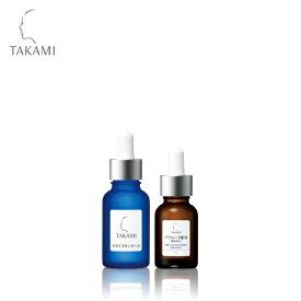 エイジングサインが気になる方に【おうちでじっくり集中ケア】|タカミスキンピール|角質美容水|30mL|タカミエッセンスPL(プラセンタ配合) | 機能性美容液 | 20mL|公式 正規品 TAKAMI takami タカミ スキンピール スキンケア 美容液 敏感肌 乾燥肌 毛穴 おうち美容