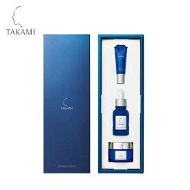 タカミベストコスメセット【おうちでじっくり集中ケア】|タカミスキンピール|角質美容水|30mL|タカミスキンピールボディ|ボディ用角質美容ゲル|50g|タカミリップ|唇用美容液|7g|公式 正規品 TAKAMI takami タカミ スキンピール 角質 美容液 保湿 おうち美容