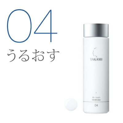 タカミローションI[機能性化粧水]120mL