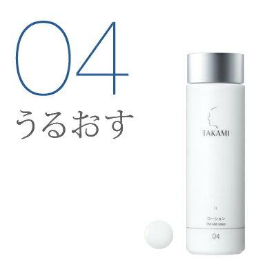 タカミローションII[機能性化粧水]120mL