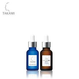 毛穴やくすみが気になる方に【おうちでじっくり集中ケア】|タカミスキンピール|角質美容水|30mL|タカミエッセンスCE(ビタミンC・E配合)|機能性美容液|30mL|公式 正規品 TAKAMI takami タカミ スキンピール スキンケア 美容液 保湿 敏感肌 乾燥肌 おうち美容