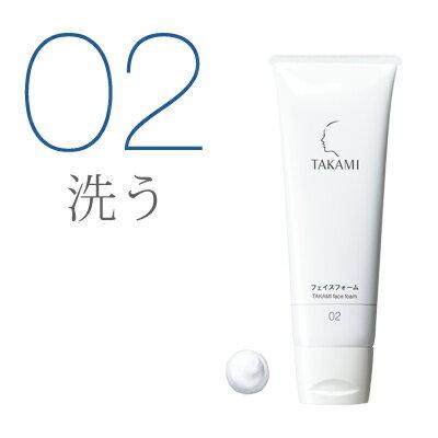 タカミフェイスフォーム[洗顔料]80g