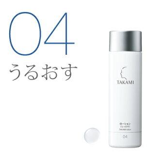 takamiroshon(濕潤)[功能性潤膚水]120mL