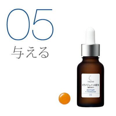 タカミエッセンスPY(ピクノジェノール配合)[機能性美容液]30mL