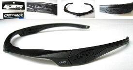 米軍公認 ESS Crossbow クロスボーサングラス 交換フレーム APEL USA輸入品 クリックポスト発送