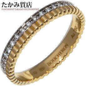 ブシュロン K18YG K18WG ダイヤ34P キャトルラディアントマリッジリング JAL00134 #59(18.5号)指輪