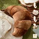 【全品P10倍 エントリー要】 】あったかクロワッサン枕 ぽかぽか CTウォーム もこもこ ビーズクッション 可愛い カバーが洗える 洗濯可能 日本製 インテリアタカミネ 送料無料