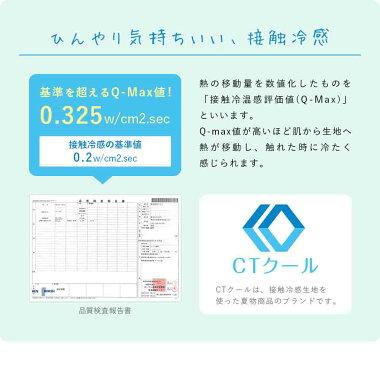 https://image.rakuten.co.jp/takamine/cabinet/zaisu/a546newlp_11.jpg