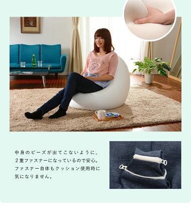ビーズクッション雫しずくLサイズ【送料無料】MIMOシリーズ日本製和楽