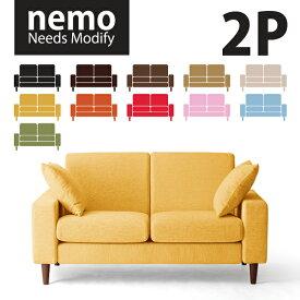 【送料無料】NEMO2P ハイタイプ ロータイプ ソファ 和楽 カウチソファnemo2Pソファ 日本製 2人掛けソファ 2Pソファ WARAKU