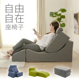 ソファ ソファー 座椅子 おしゃれ 一人掛け 座いす 1P 一人用 一人暮らし インテリアタカミネ 日本製 送料無料 インスタ映え 圧縮梱包
