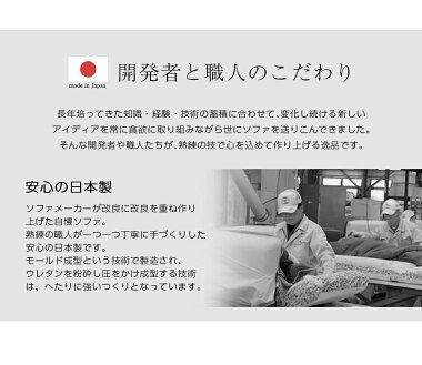 【送料無料】和楽ローコーナーソファWARAKU3点セット「和楽の星」a847